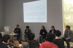 心の豊かさは情報技術で実現できるか? 日本的ウェルビーイングの現状と可能性を語る