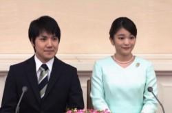 【全文】小室圭さん・眞子さま婚約内定の記者会見