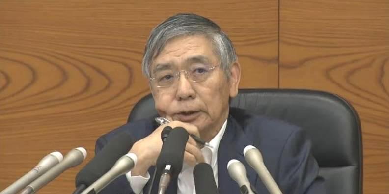 【全文】日銀・黒田総裁「量的・質的金融緩和を継続する」21日政策決定会合後の記者会見