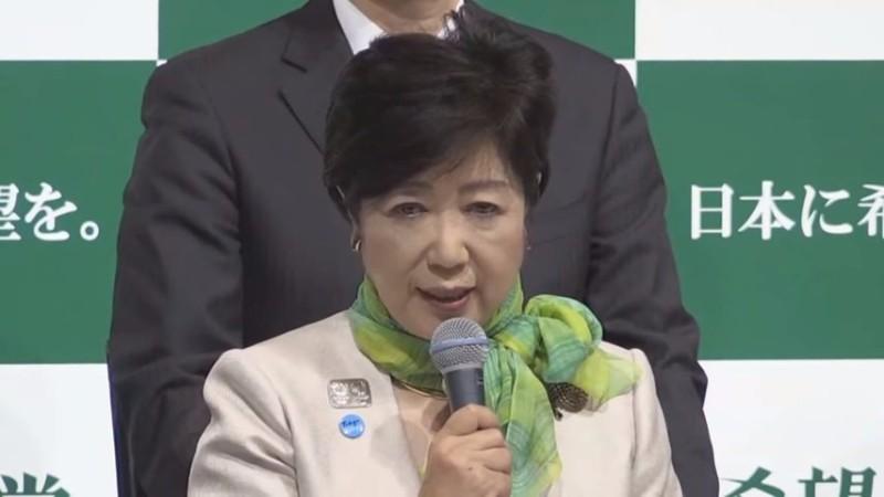 【全文2/3】「小池氏は都知事の1期目を全うするのか」 報道陣から党代表との兼務について質問