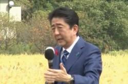 【書き起こし】安倍氏「未来を切り拓くのはブーム・スローガンではない」 田園風景の福島で伝えたかったこと
