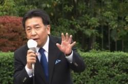 【書き起こし】枝野氏「右か左かではない。草の根からの政治に変える」 青春の故郷・仙台で意気込み