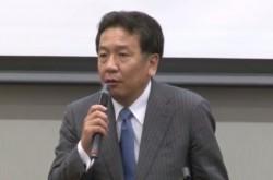 【書き起こし】「永田町の権力ゲームに右往左往しない」 立憲民主党・枝野氏が両院議員総会で語った、今後への意気込み