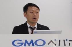 GMOペパボ、3Q純利益は前期比296.5%と大幅増益 クラウド型ホスティングを推進