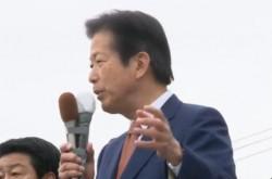 【書き起こし】公明党・山口氏「旧民主党は政権運営に失敗したときの反省はないのか」 北海道で第一声