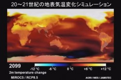 海水温上昇で国土消失? 温暖化の恐ろしい現状を専門家が語る