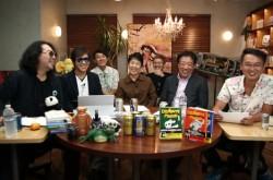 本当にためになる環境問題を話し合おう 山田玲司のヤンサンに環境問題のスペシャリストが集結