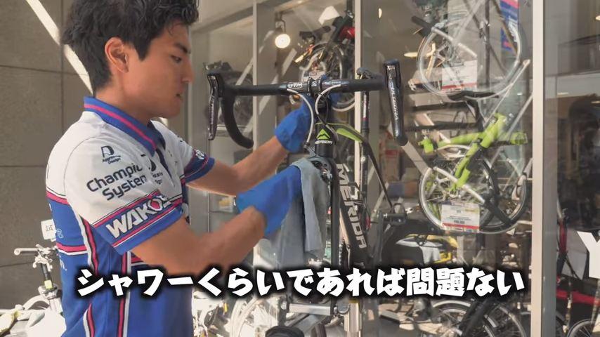 洗車のプロに聞く、ロードバイクの洗車方法Part5 フレームの洗浄&ホイールの洗い方編
