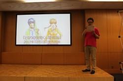 『となりの怪物くん』『3D彼女 リアルガール』 続々と実写化される講談社の少女漫画たち