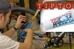 なくてもいいけどあると便利な自転車グッズ「TIP TOP」