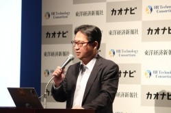 日本の企業は「勘と経験の比率が高すぎる」 この国の働き方改革を変えるHRテクノロジーの存在