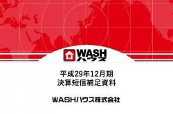 WASHハウス、積極的な出店エリアの拡大で売上増収 一方、人件費等の増加で純利益は対前年比81.5%と減益