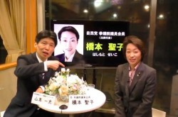 山本一太氏「韓国の若者はけっこう総理が好き」 橋本聖子氏と振り返る、平昌オリンピックの前半パート