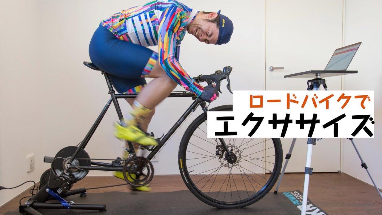 家から一歩も出ずに本格トレーニング!? 自転車乗り必見「スマートローラー」を使った最新エクササイズ