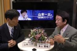 青山繁晴氏「憲法はなるべく簡素にする方向にすべき」 改正案の自衛隊に関する問題点を指摘