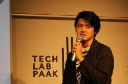 AR・VRの検索サービス、医師のための医療情報アプリ TECH LAB PAAKで登場した、未来をつくるプロダクトたち