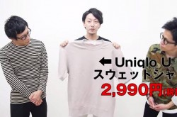 ユニクロに急げ! 春→初夏にちょうどいい、スウェットシャツの使い勝手がすごい