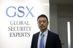 日本のセキュリティ業界を底上げする––GSXがコンサルから教育へとシフトする理由