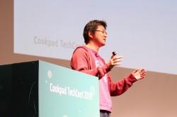創業20周年、全世界ユーザー数1億人 「毎日の料理を楽しみにする」だけをやり続ける、Cookpadの挑戦の歴史