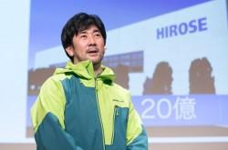 秋田県のド田舎でリペアビジネス kintoneを使った廣瀬産業の挑戦