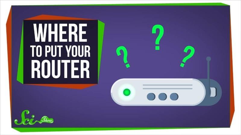 Wi-Fiルーターの最適な置き場所はどこか