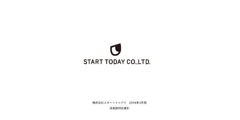 ZOZO前澤社長「今期のPB取扱高は135億〜225億円を見込める」 黒字決算で新ZOZOSUITを披露