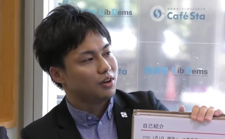 """若者は進んで東京に行くわけではない? わどう代表・山岸氏が目指す""""地方の働き方改革"""""""