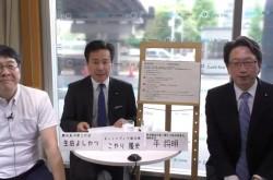 政治で日本を変えられるか? イノベーションを起こすカギは「規制改革」