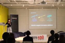 渋谷発のイノベーションを起こす 世界最大級のアクセラレーターが日本で本格始動