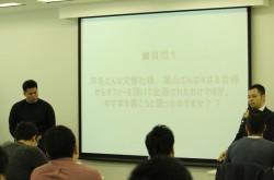 マネジメントは「自分の感情でやらない」 芦名勇舗氏×福山敦士氏が語る組織論