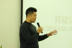 なぜ就職活動に自己分析は必要ないのか? 芦名勇舗氏が語った、企業から評価される人材のマインド