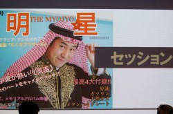 """大切なのは「時間を忘れて夢中になること」 中東一有名な日本人が語る""""好きなこと""""の見つけ方"""