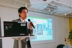 2020年までに100個のプロジェクトに挑戦 東急不動産とスタートアップが描く渋谷の未来予想図