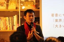 「丸の内や有楽町に届けるにはどうすればいいか」 尾原和啓氏、新著の狙いを語る