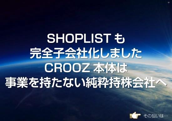 crooz4q-091