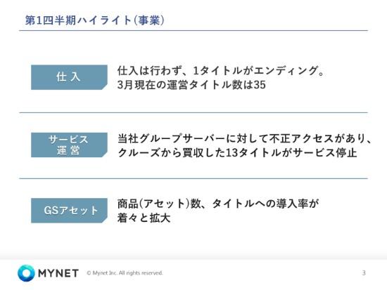 mynet1q_2-003