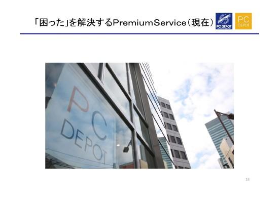 pcdepot4q-018