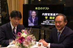 「日本主導でここまできた」内閣官房長官が語る、北朝鮮の非核化交渉の経緯