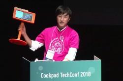 Webの会社がハードウェアを作ってみた––cookpad storeTV開発の舞台裏