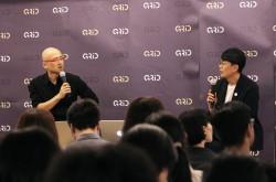 『ファンベース』の佐藤尚之氏とクラシコム青木氏が語る、ファンの支持を強くする3つのアプローチ
