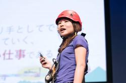 ドボク業界にイノベーションを––平均年齢28歳・神戸を愛する地元企業の業務改革