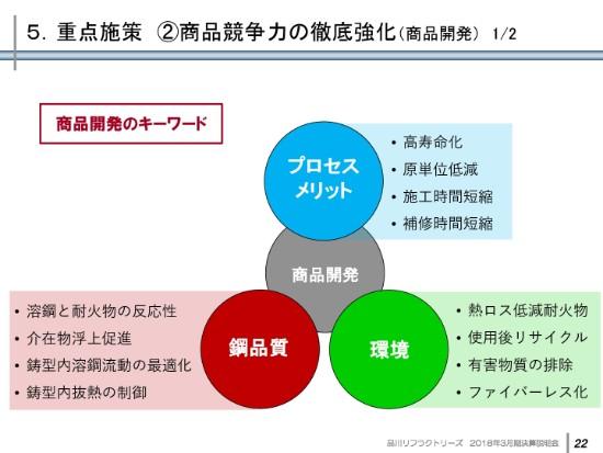 shinagawa4q (22)