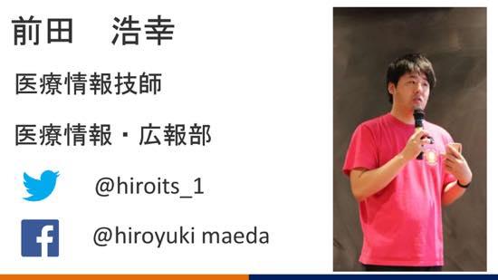 th_kintonehiveinohara-180522052105-005