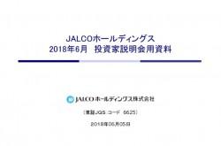 JALCOホールディングス、通期売上高は5.5億円 パチンコホール業界と自社の展望を語る