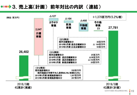 uchiyama4q (19)