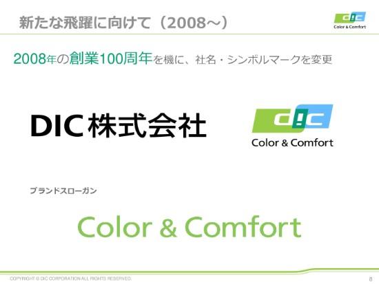 dic2018-008