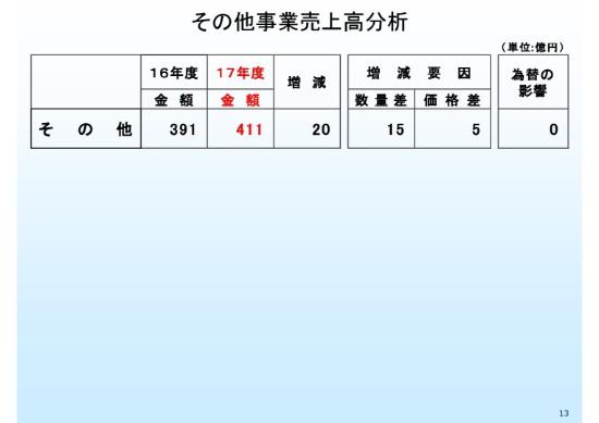 ilovepdf_com-12