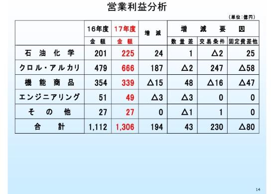 ilovepdf_com-13