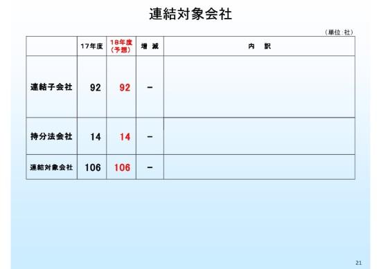 ilovepdf_com-20