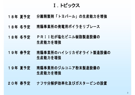 ilovepdf_com-2